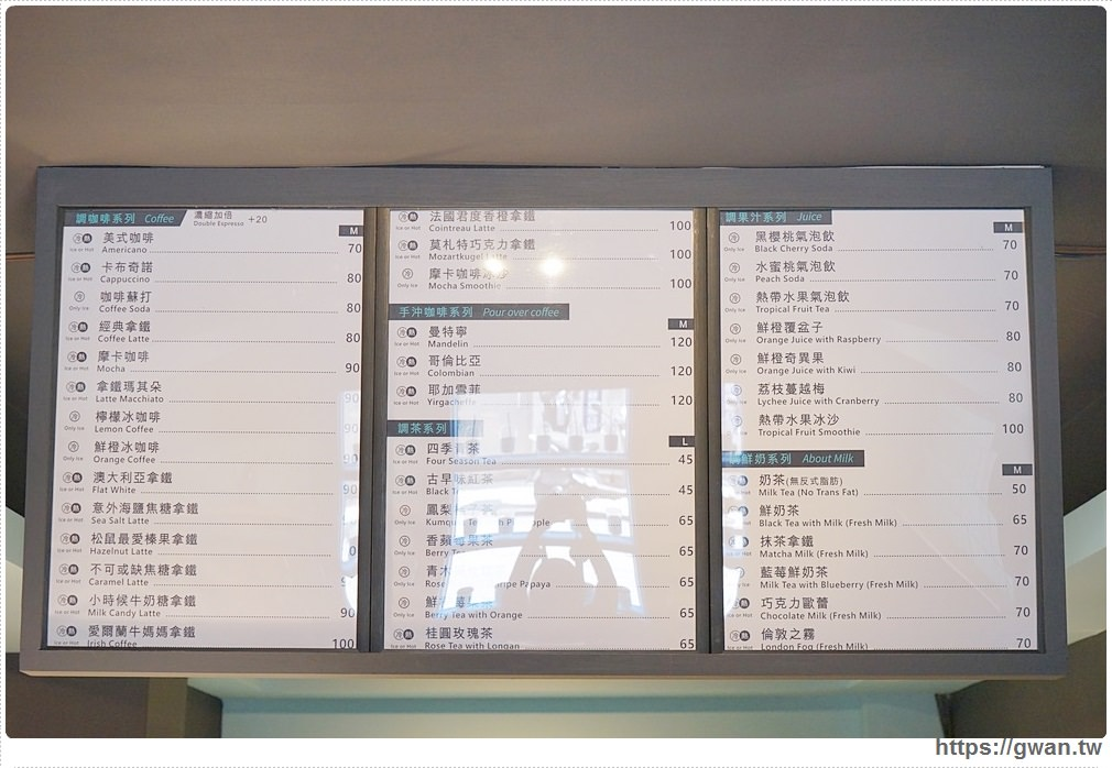 20171031155309 29 - CALA 嘎拉咖啡 — 我從販賣機走出來了 | 一中也有韓國販賣機咖啡廳