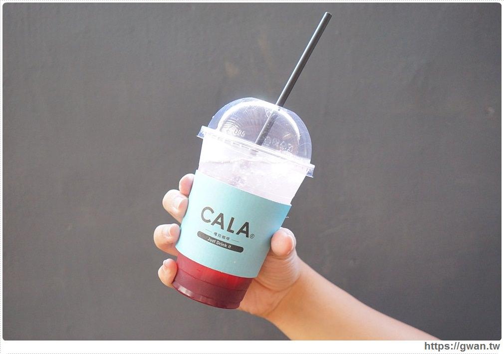 20171031155316 5 - CALA 嘎拉咖啡 — 我從販賣機走出來了 | 一中也有韓國販賣機咖啡廳