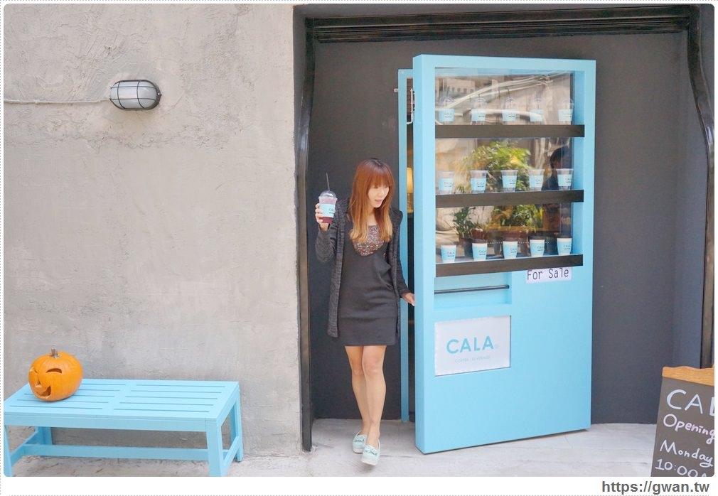 20171031155317 50 - CALA 嘎拉咖啡 — 我從販賣機走出來了 | 一中也有韓國販賣機咖啡廳