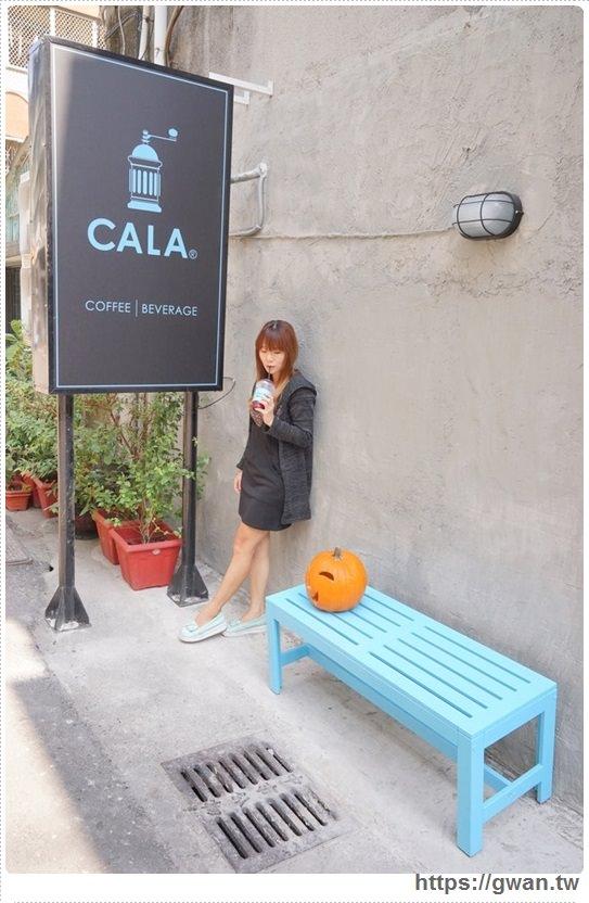 20171031155317 85 - CALA 嘎拉咖啡 — 我從販賣機走出來了 | 一中也有韓國販賣機咖啡廳