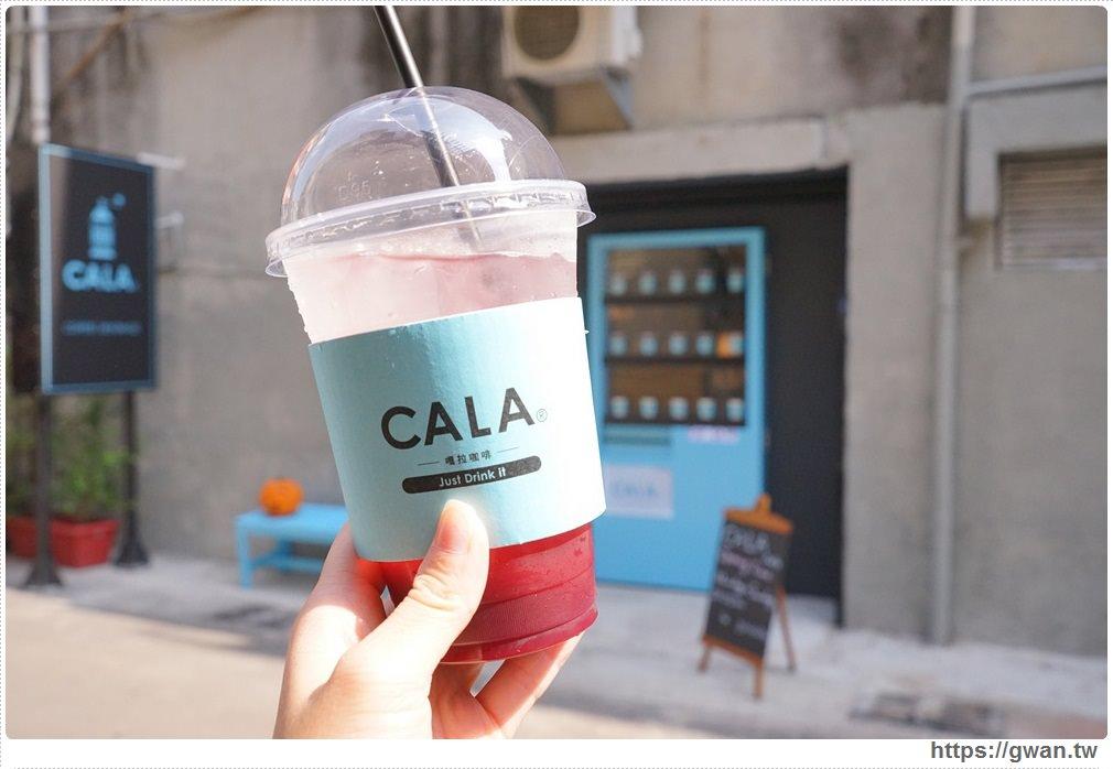 20171031155318 7 - CALA 嘎拉咖啡 — 我從販賣機走出來了 | 一中也有韓國販賣機咖啡廳