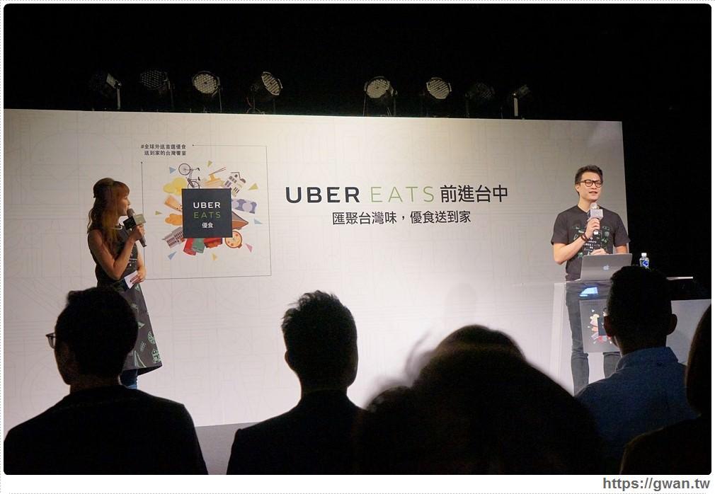 20171104140359 85 - 熱血採訪 | UberEATS前進台中 — 動動手指,台中人氣美食送到家