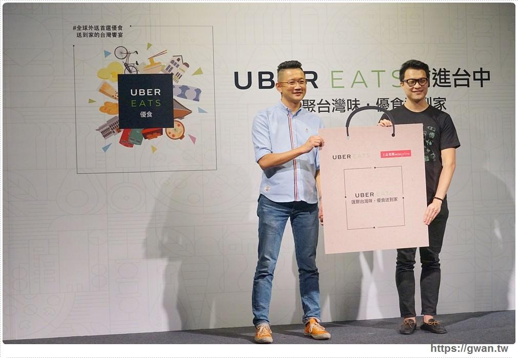 20171104140400 7 - 熱血採訪 | UberEATS前進台中 — 動動手指,台中人氣美食送到家