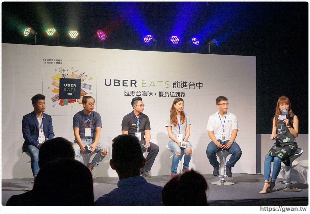 20171104140401 5 - 熱血採訪 | UberEATS前進台中 — 動動手指,台中人氣美食送到家