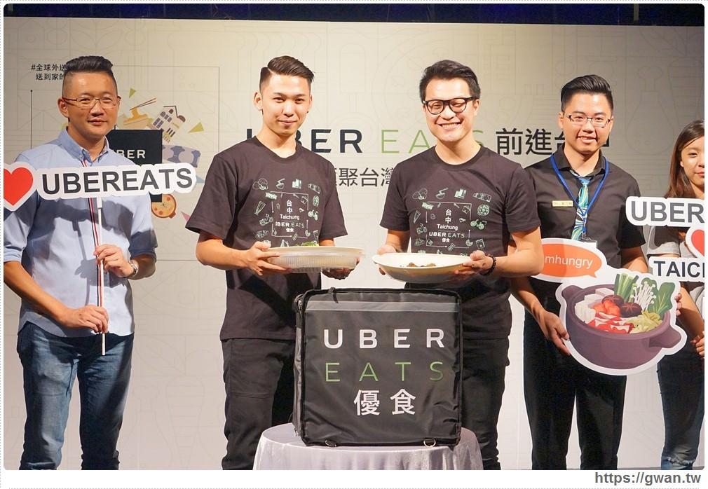 20171104140409 70 - 熱血採訪 | UberEATS前進台中 — 動動手指,台中人氣美食送到家