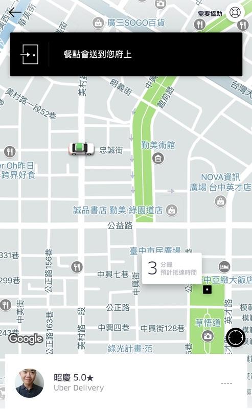 20171104190239 86 - 熱血採訪 | UberEATS前進台中 — 動動手指,台中人氣美食送到家