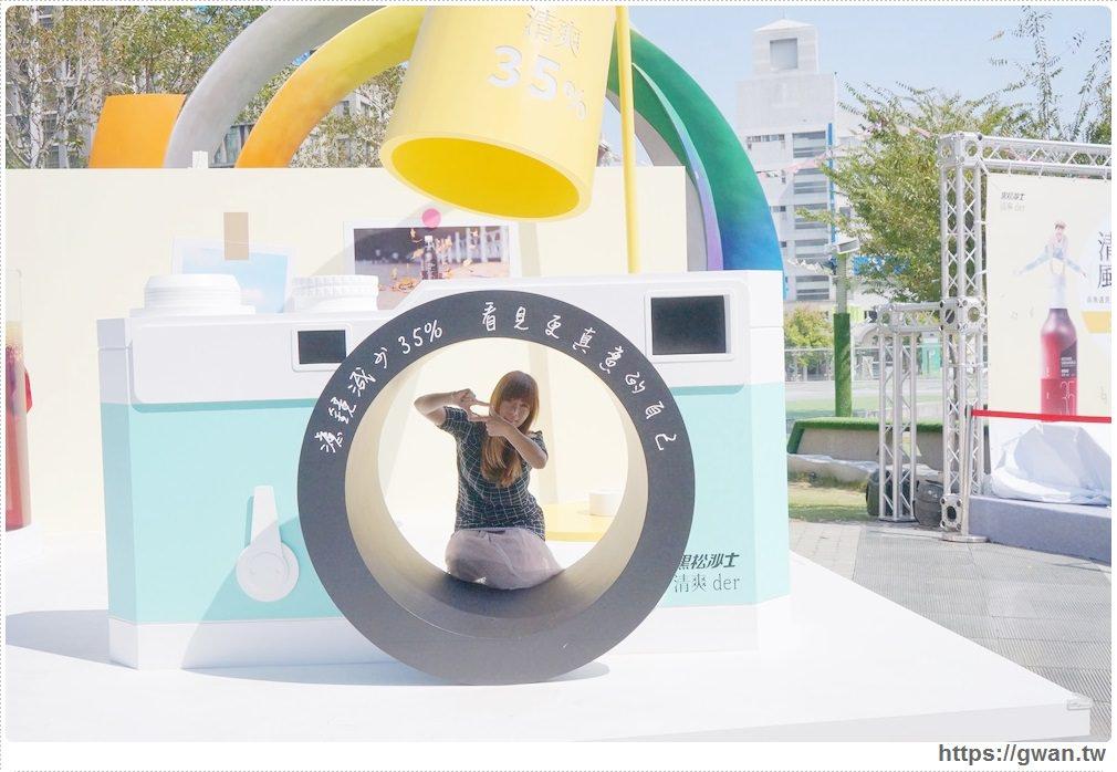 20171111010355 95 - 台中限時展覽 — 黑松沙士 清爽der風格書桌