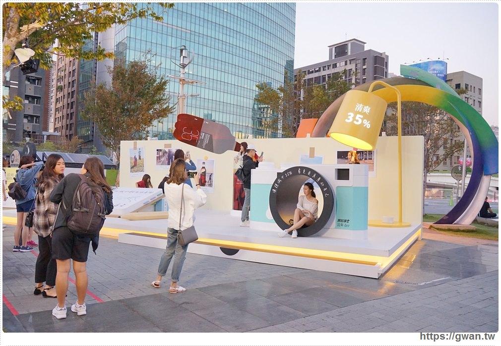 20171111010400 67 - 台中限時展覽 — 黑松沙士 清爽der風格書桌