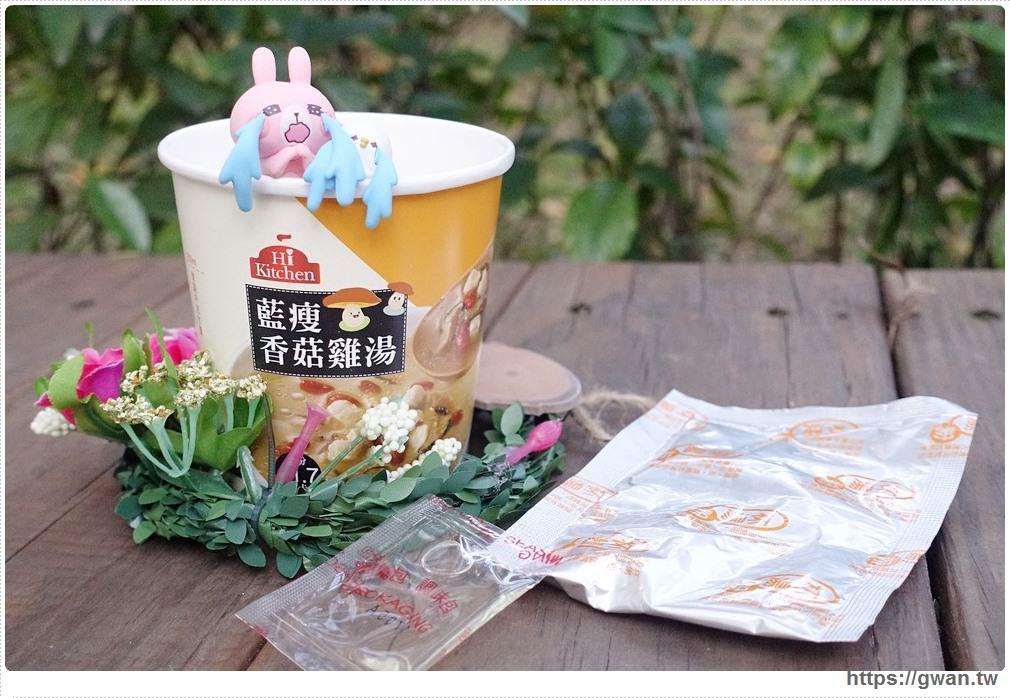 20171116191910 100 - 台中萊爾富推出很鬧的藍瘦香菇雞湯–喝完到底會不會香菇!!??