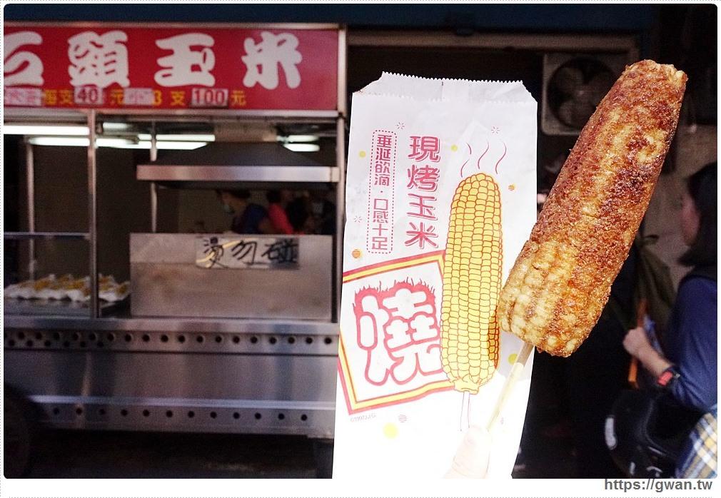 泰山石頭玉米 — 三隻只要100元的人氣烤玉米 | 在地人私房小吃