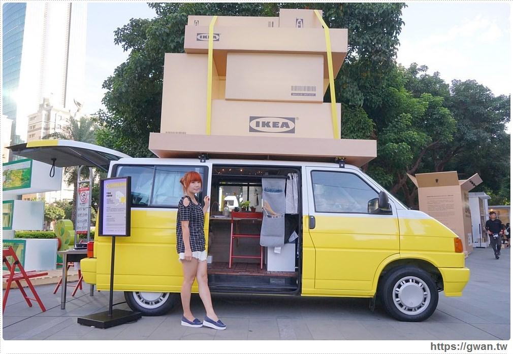 20171122100124 15 - IKEA給家更多可能 創意生活展 — 以家為主題的10間創意小屋