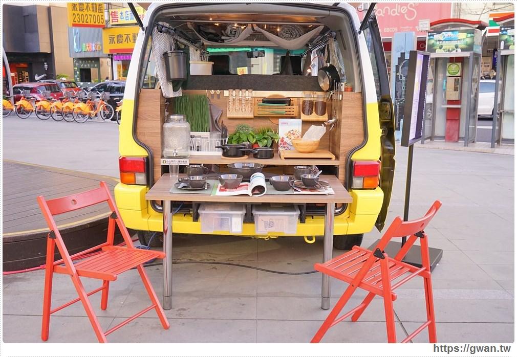 20171122100134 43 - IKEA給家更多可能 創意生活展 — 以家為主題的10間創意小屋