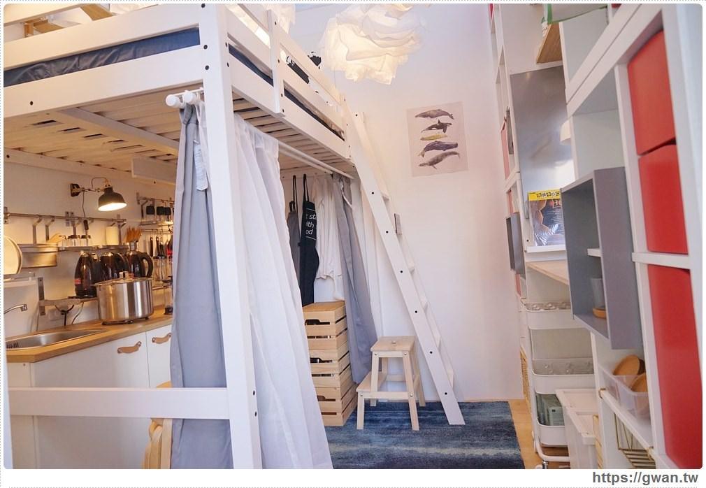 20171122100252 9 - IKEA給家更多可能 創意生活展 — 以家為主題的10間創意小屋