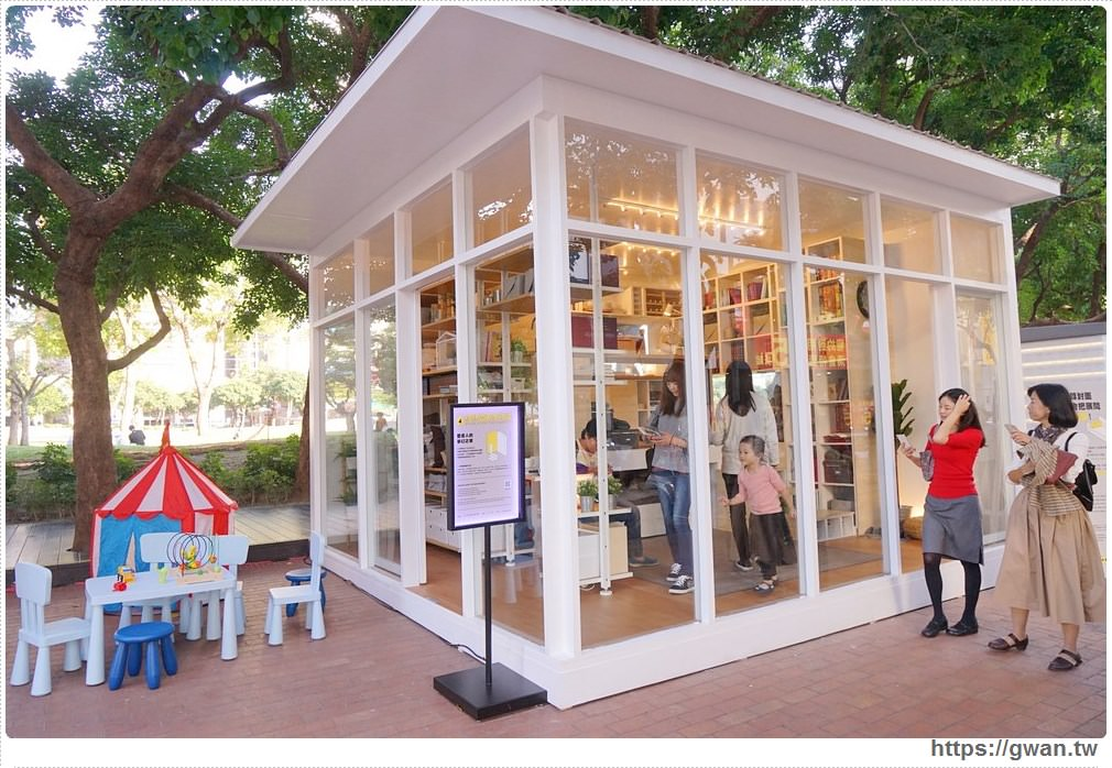 20171122100307 8 - IKEA給家更多可能 創意生活展 — 以家為主題的10間創意小屋