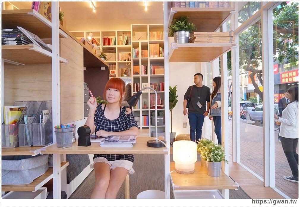 20171122100313 69 - IKEA給家更多可能 創意生活展 — 以家為主題的10間創意小屋