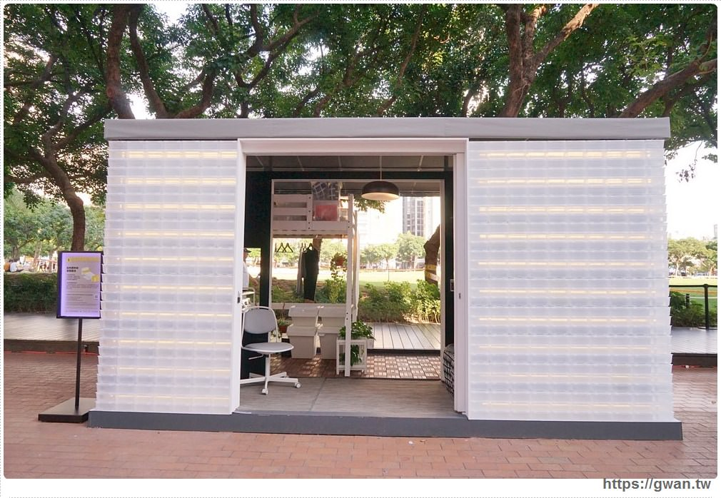 20171122100317 23 - IKEA給家更多可能 創意生活展 — 以家為主題的10間創意小屋