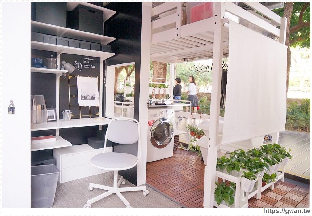 20171122100320 42 - IKEA給家更多可能 創意生活展 — 以家為主題的10間創意小屋