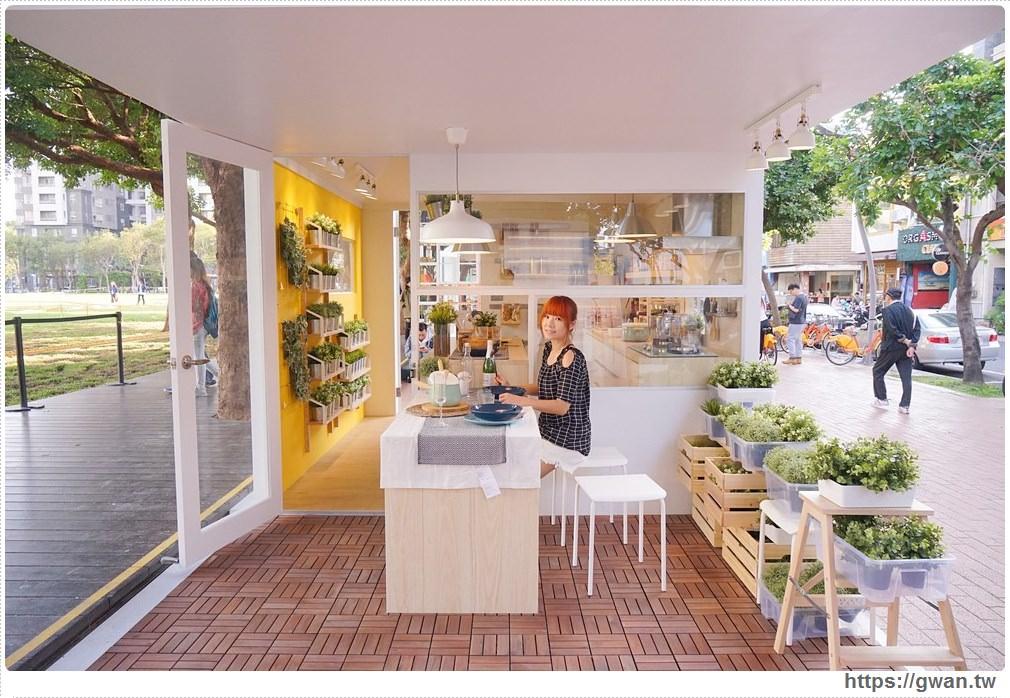 20171122100324 22 - IKEA給家更多可能 創意生活展 — 以家為主題的10間創意小屋