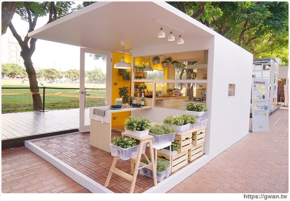 20171122100324 29 - IKEA給家更多可能 創意生活展 — 以家為主題的10間創意小屋
