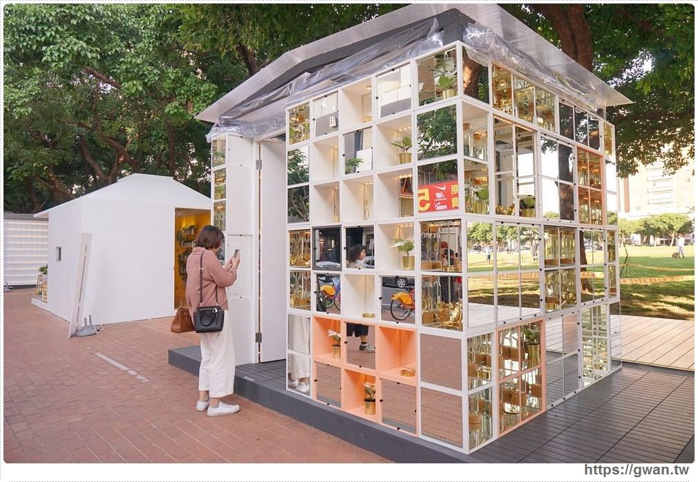 20171122100332 51 - IKEA給家更多可能 創意生活展 — 以家為主題的10間創意小屋