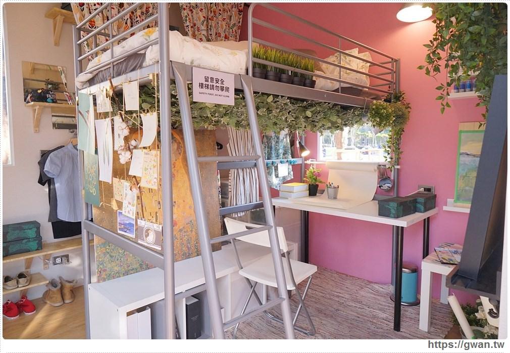 20171122100337 96 - IKEA給家更多可能 創意生活展 — 以家為主題的10間創意小屋