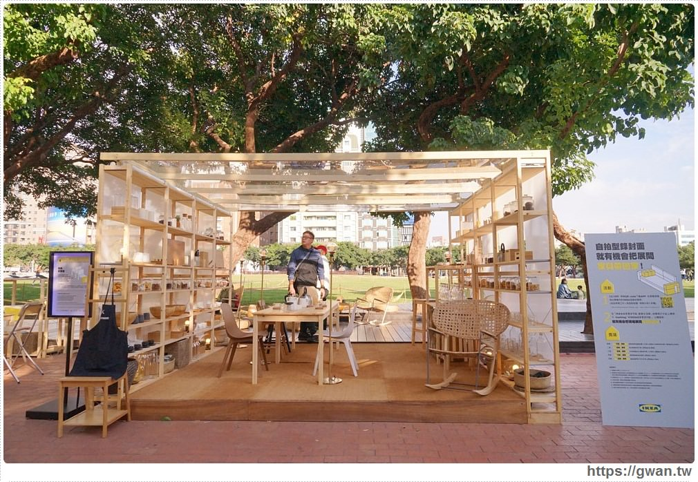 20171122100341 98 - IKEA給家更多可能 創意生活展 — 以家為主題的10間創意小屋
