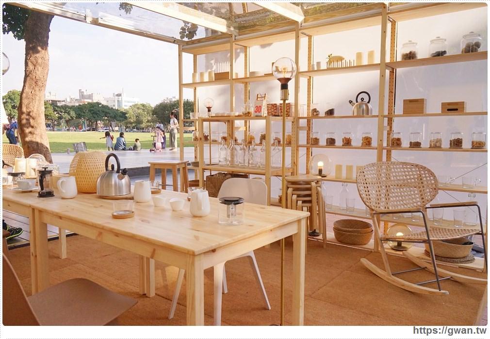 20171122100347 58 - IKEA給家更多可能 創意生活展 — 以家為主題的10間創意小屋