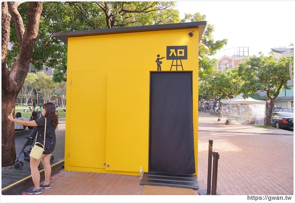 20171122100348 74 - IKEA給家更多可能 創意生活展 — 以家為主題的10間創意小屋
