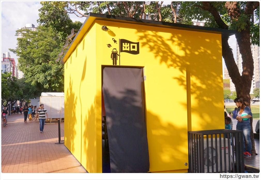 20171122100356 71 - IKEA給家更多可能 創意生活展 — 以家為主題的10間創意小屋