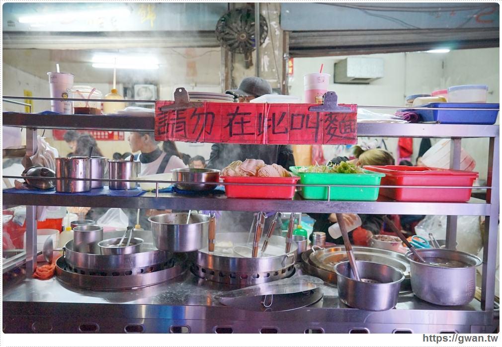 20171125095708 87 - 沒有店名、沒有名片但一位難求的超人氣麵店+臭豆腐