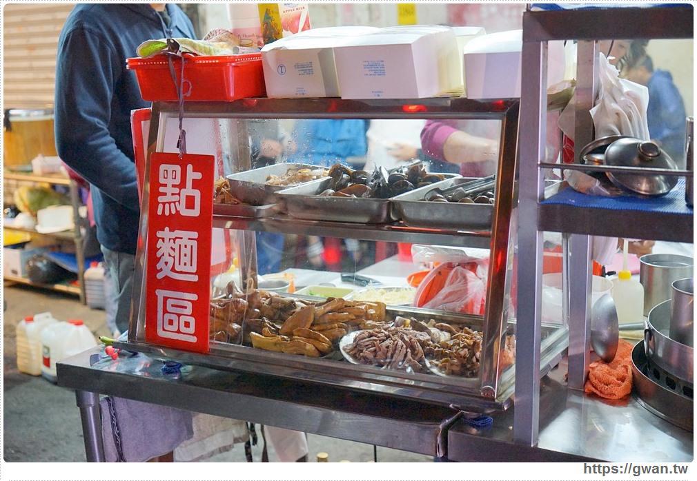 20171125095710 86 - 沒有店名、沒有名片但一位難求的超人氣麵店+臭豆腐