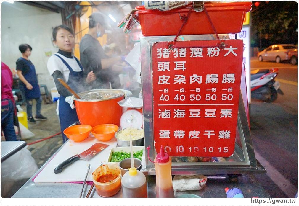 20171125095712 39 - 沒有店名、沒有名片但一位難求的超人氣麵店+臭豆腐