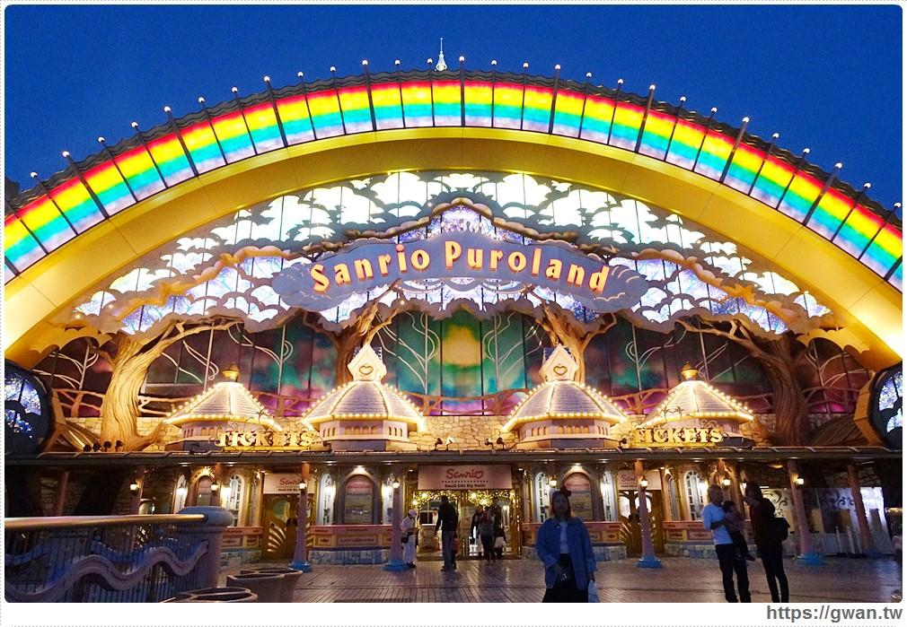 [日本旅遊●東京] 三麗鷗彩虹樂園 — 東京也有好玩的Kitty樂園,室內樂園就能玩翻天