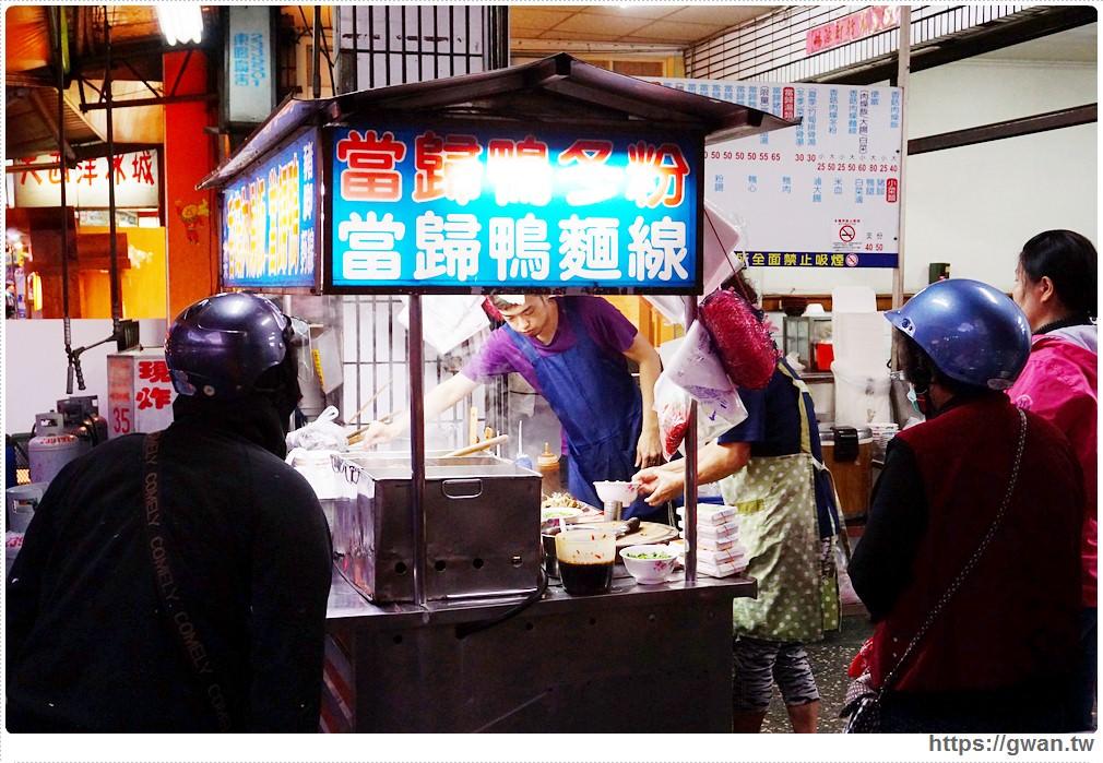 20171201215613 75 - 阿清香菇肉燥飯、當歸鴨 | 傍晚才營業,在地人推薦的宵夜美食