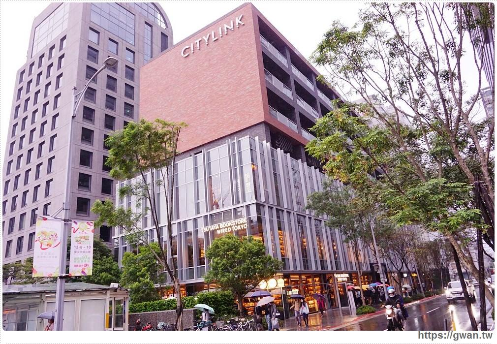 citylink松山貳號店11/24全新開幕 — 店家資訊、開幕優惠、營業時間