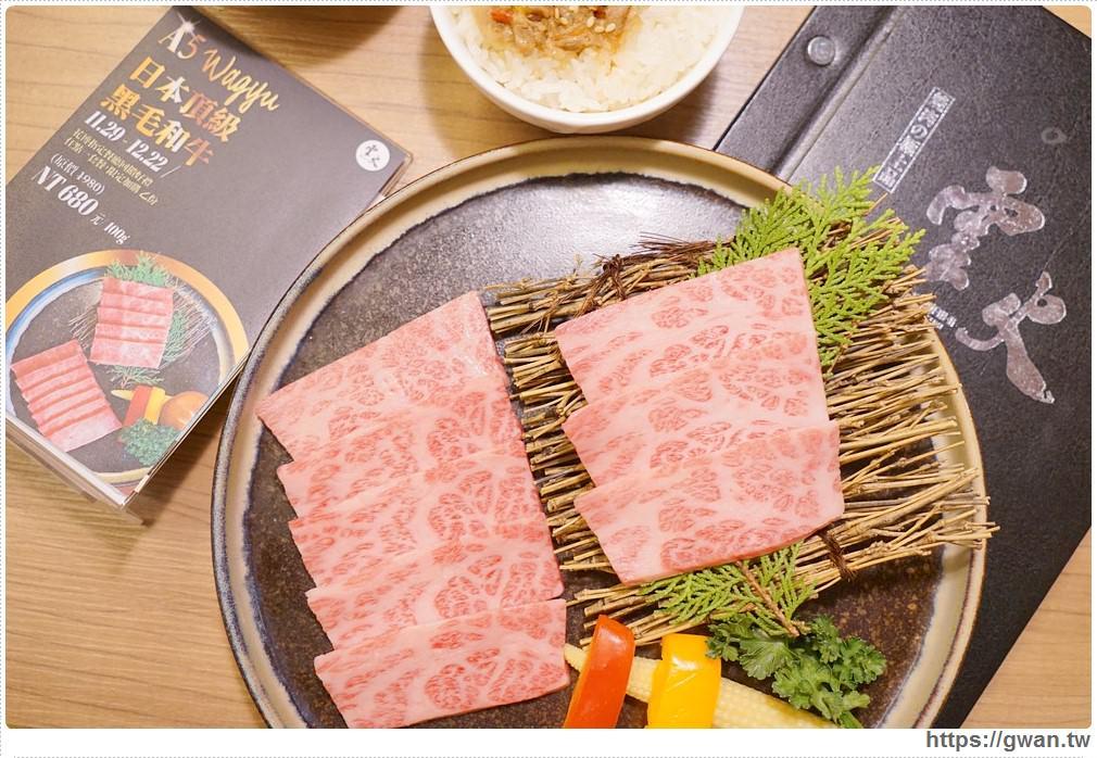20171205115443 53 - 熱血採訪 | 雲火燒肉日本和牛新上市,即日起到12/22前,原價1980的頂級黑毛和牛加購只要680