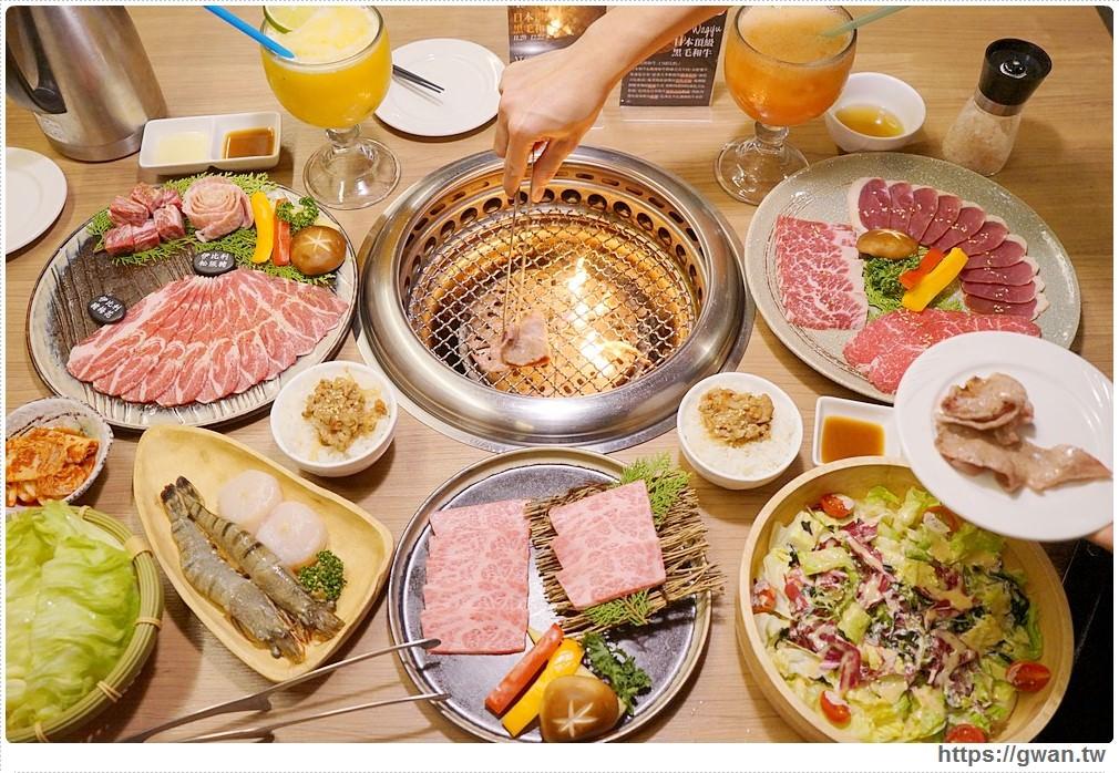 [台中燒肉●西屯區] 雲火日式燒肉 — 日本和牛大解禁 | 12/22前~來雲火花680吃到原價1980的頂級黑毛和牛