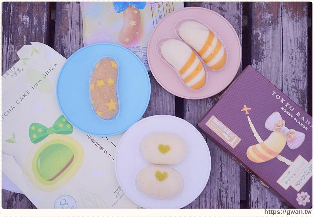 日本東京必買伴手禮 — Tokyo Banana東京香蕉蛋糕 | 新品上市、秋冬限定、機場限定,這裡一次打包
