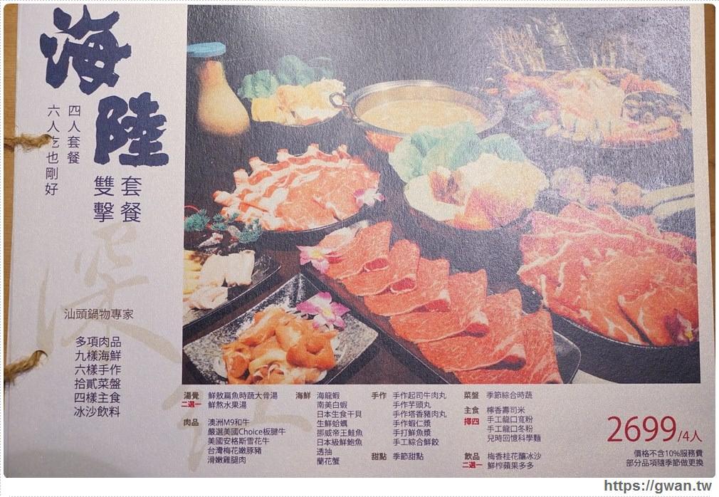 20171212015224 20 - 熱血採訪 | 深紅(昇鴻)汕頭鍋物,用餐人潮大爆滿,超霸氣龍蝦海鮮鍋與隱藏版