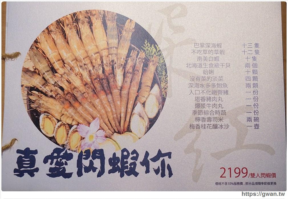 20171212015224 74 - 熱血採訪 | 深紅(昇鴻)汕頭鍋物,用餐人潮大爆滿,超霸氣龍蝦海鮮鍋與隱藏版