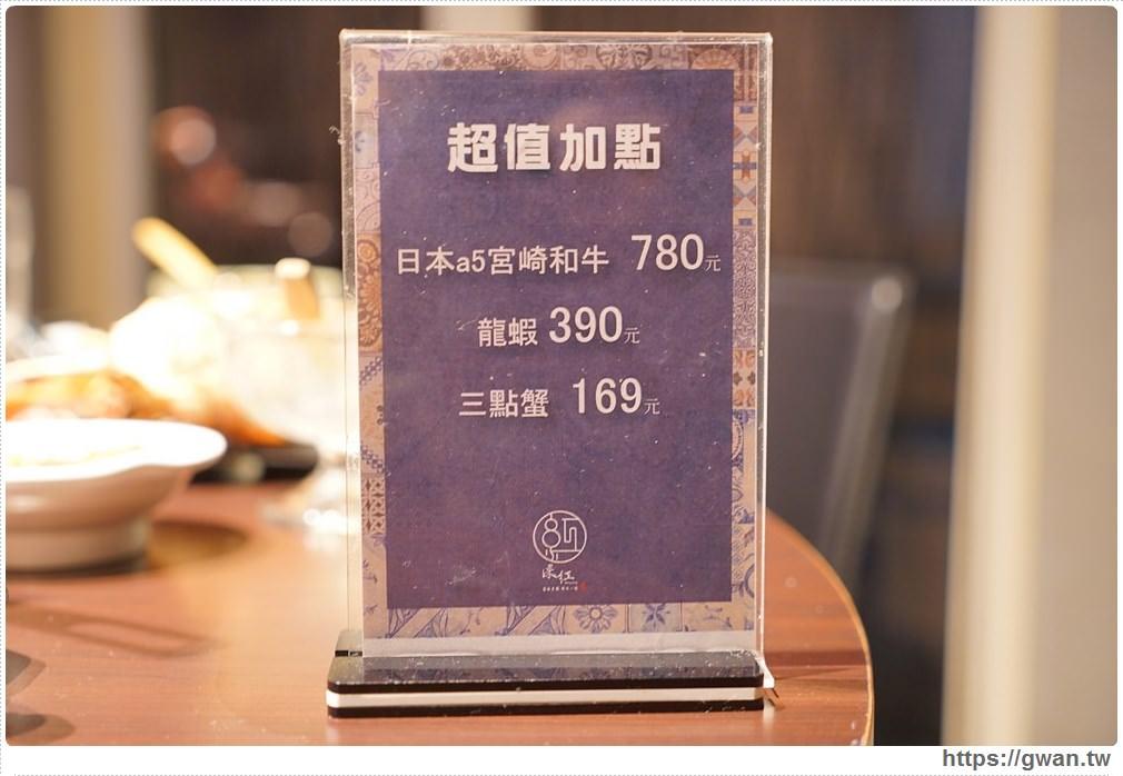 20171212015225 22 - 熱血採訪 | 深紅(昇鴻)汕頭鍋物,用餐人潮大爆滿,超霸氣龍蝦海鮮鍋與隱藏版