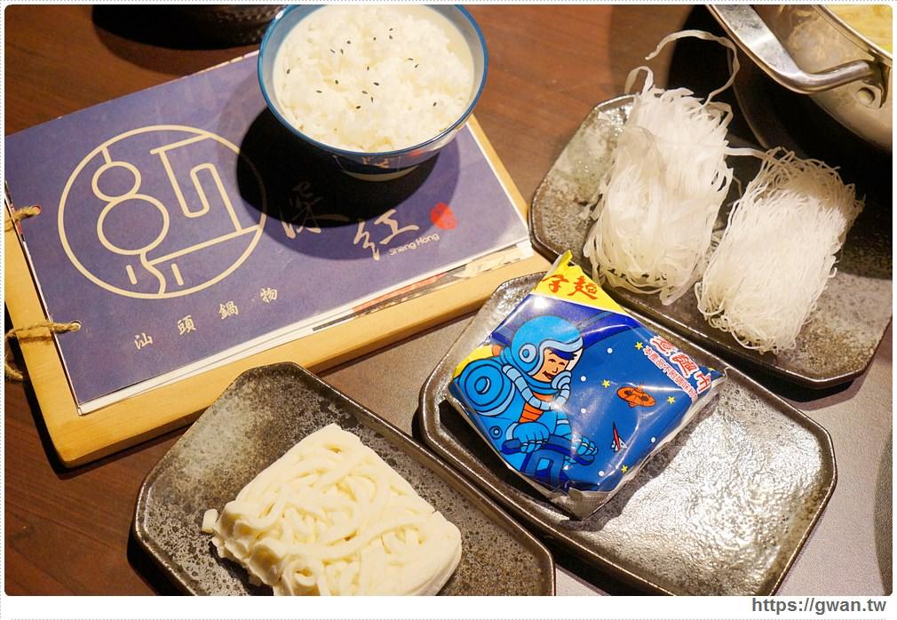 20171212015241 27 - 熱血採訪 | 深紅(昇鴻)汕頭鍋物,用餐人潮大爆滿,超霸氣龍蝦海鮮鍋與隱藏版