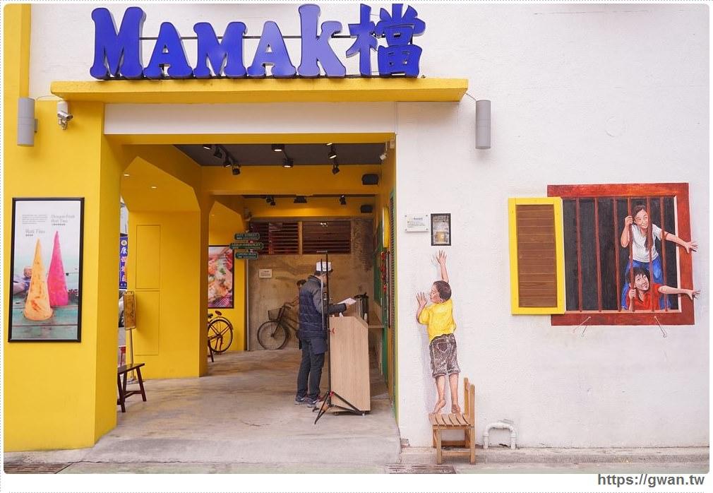 20171217163744 3 - 熱血採訪   MAMAK檔星馬料理 — 台中限定湯麵重口味上市