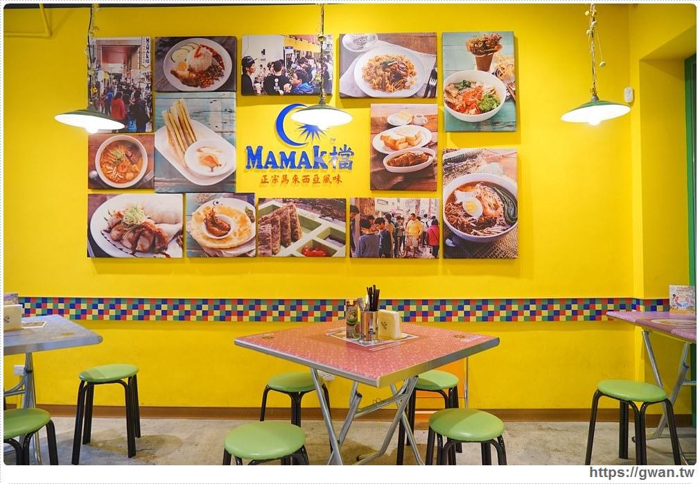 20171217163749 52 - 熱血採訪 | MAMAK檔星馬料理 — 台中限定湯麵重口味上市