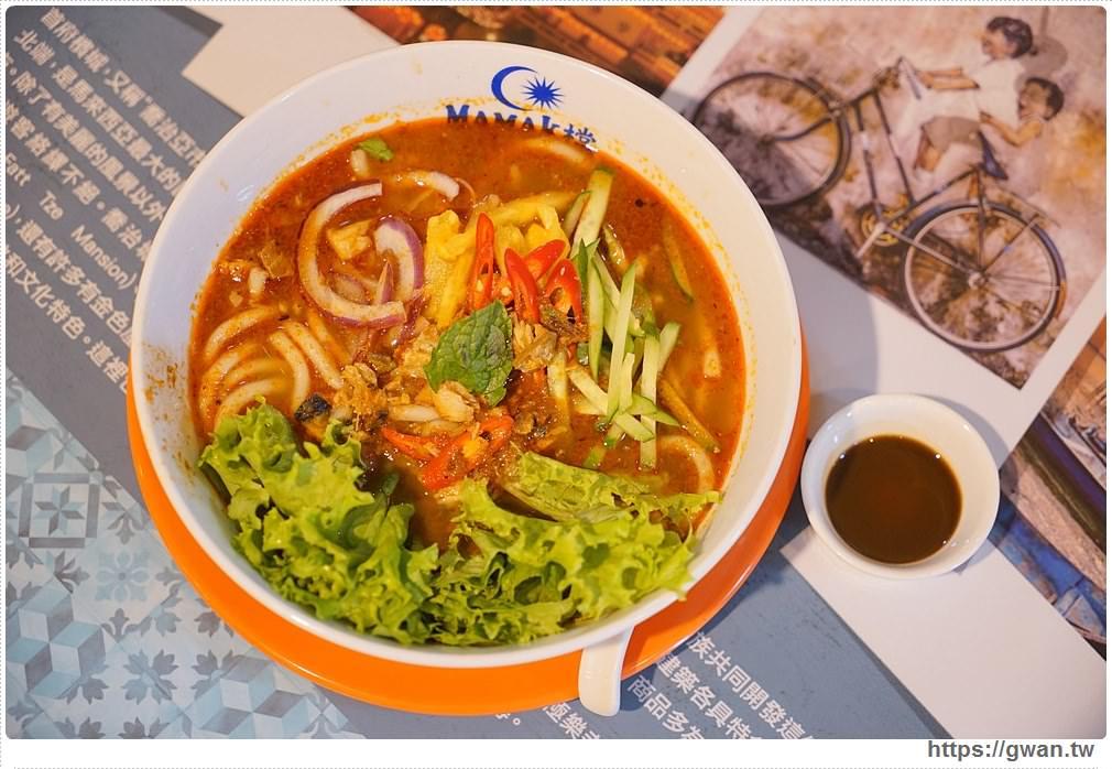 20171217163804 23 - 熱血採訪 | MAMAK檔星馬料理 — 台中限定湯麵重口味上市