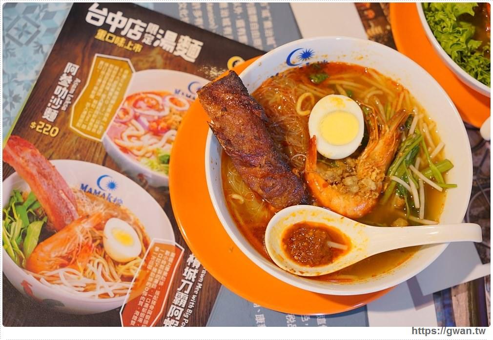 20171217163809 82 - 熱血採訪 | MAMAK檔星馬料理 — 台中限定湯麵重口味上市
