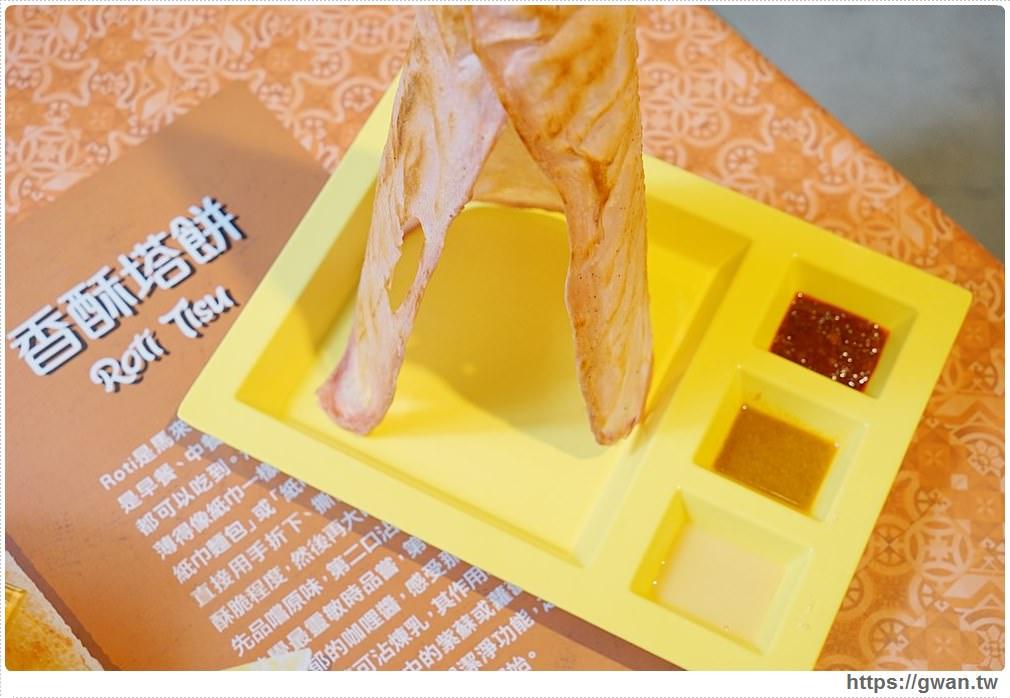 20171217163840 69 - 熱血採訪 | MAMAK檔星馬料理 — 台中限定湯麵重口味上市