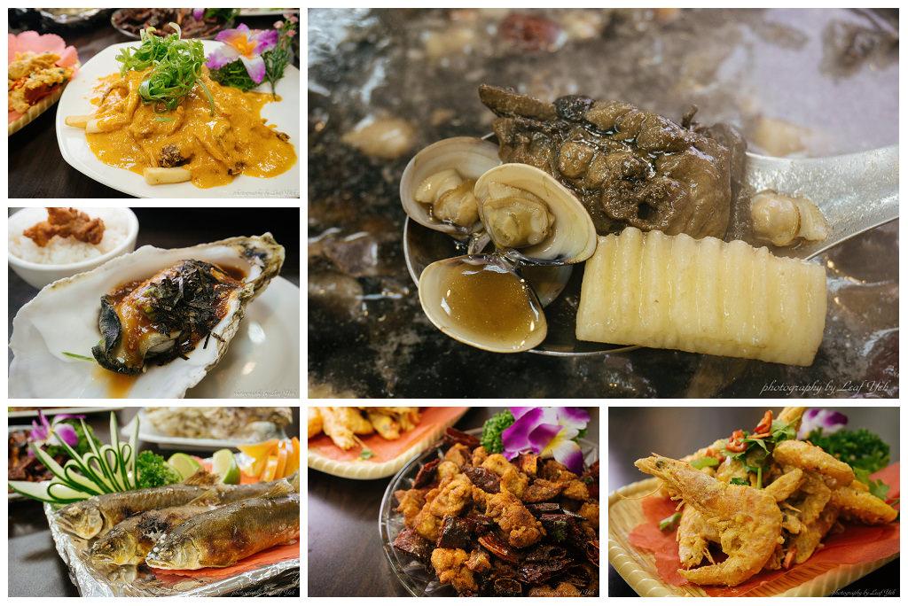 [中和海鮮餐廳] 翁仔平價海鮮 — 海山宮廟口夜市美食 | 中和宵夜熱炒推薦<里夫專欄>