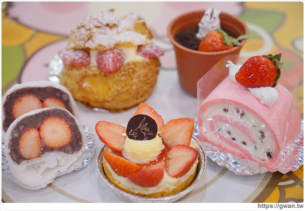 [台中甜點●逢甲] 草莓季來了!!! 瑞比庫克限量草莓甜點,親民銅板價就在逢甲碧根廣場內