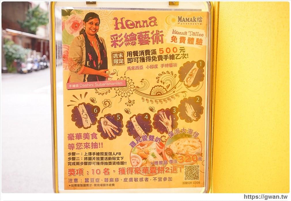 20171220002559 72 - 熱血採訪 | MAMAK檔星馬料理 — 台中限定湯麵重口味上市
